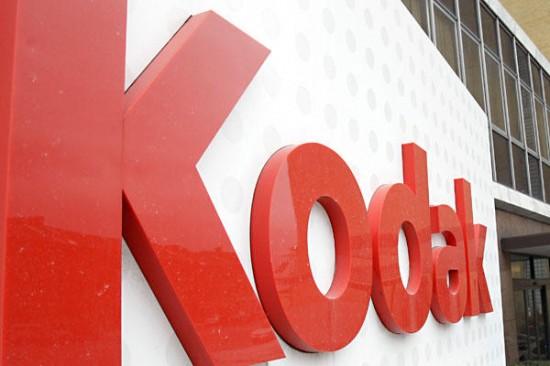 Eastman Kodak будет реорганизована.
