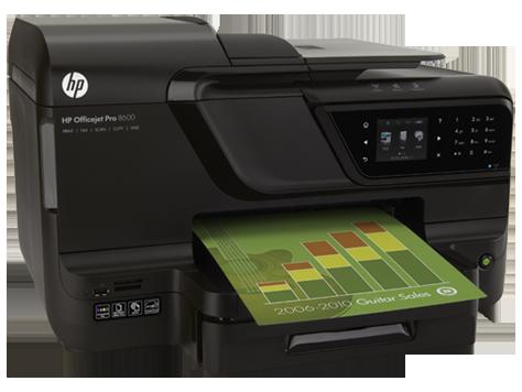 HP Officejet Pro 8600 e All in One   все в одном для бизнеса.