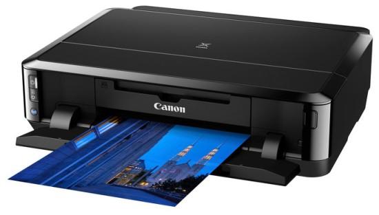 Canon PIXMA iP7240   убери все лишнее.