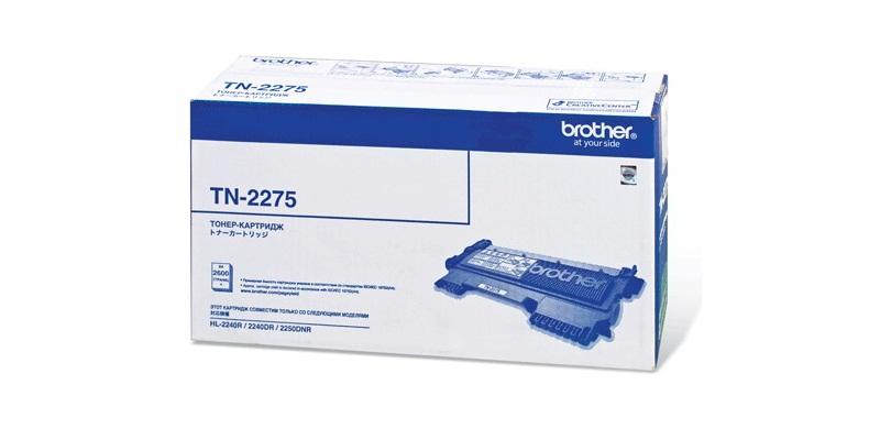 Как заправить картридж brother dr 2275?