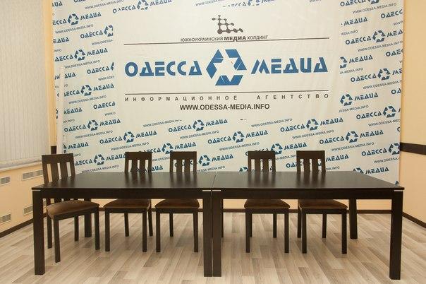 Информационное агентство «Одесса медиа».