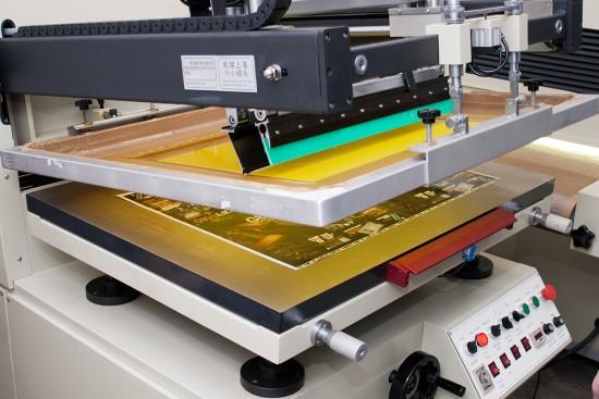 Что включает в себя постпечатная обработка продукции?