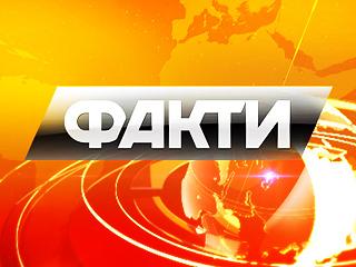 Fakty.ictv.ua   самые свежие факты Украины и мира.