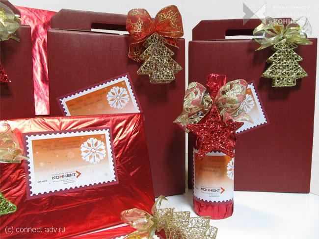 Как оформить новогодние сувениры?