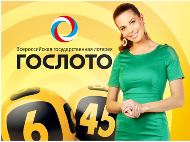Как играть в лотереи онлайн на сайте Столото?