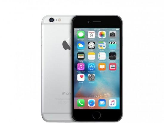 Купить iPhone 6s от Apple в нашем интернет магазине shop.macstore.org.ua.