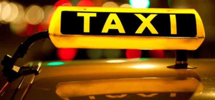 Интересные факты о такси.
