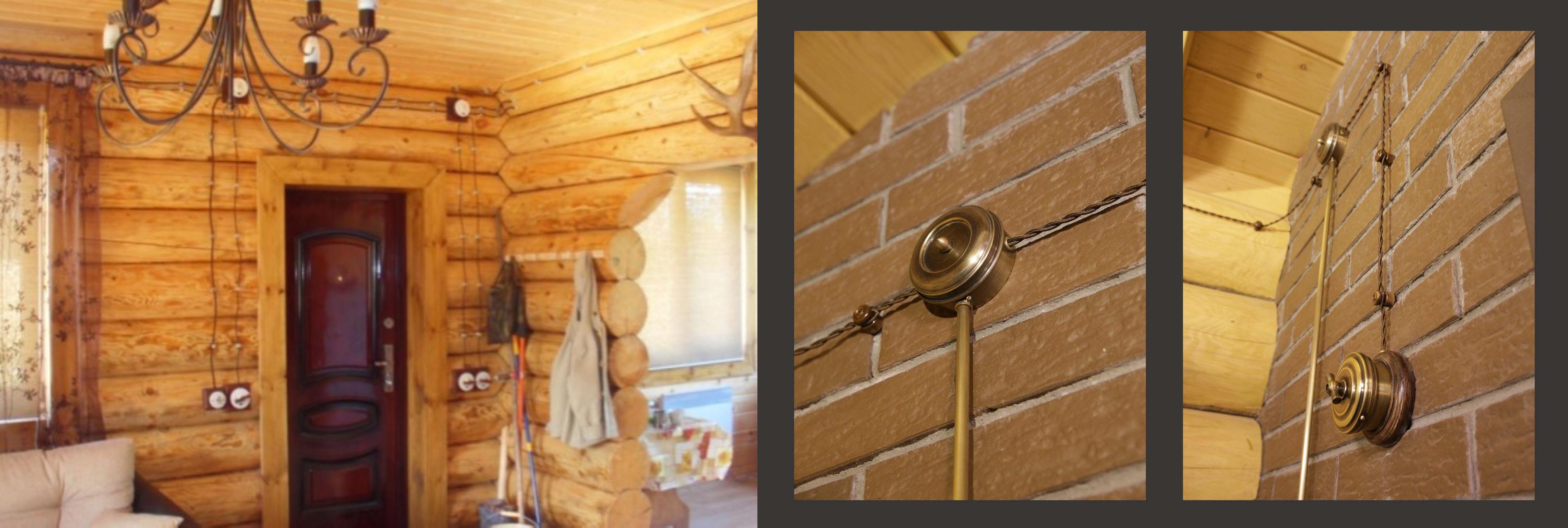 Ретро проводка в деревянном доме: особенности
