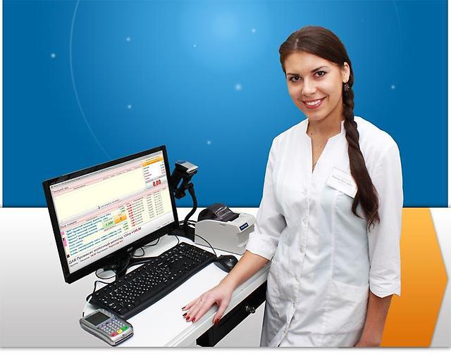 Программное обеспечение для аптеки: как выбрать?