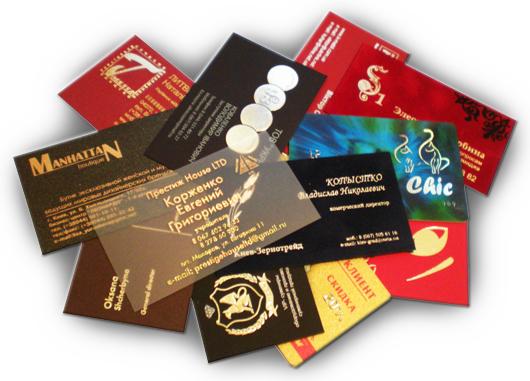 Как выбрать способ печати визиток?