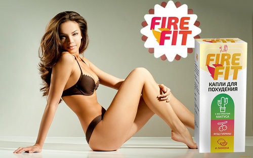 Капли для похудения Fire Fit: особенности, преимущества
