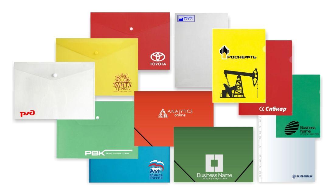 Изготовление папок с логотипом компании