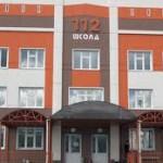Школа МАОУ СОШ №112 г. Новокузнецк установила свою типографию