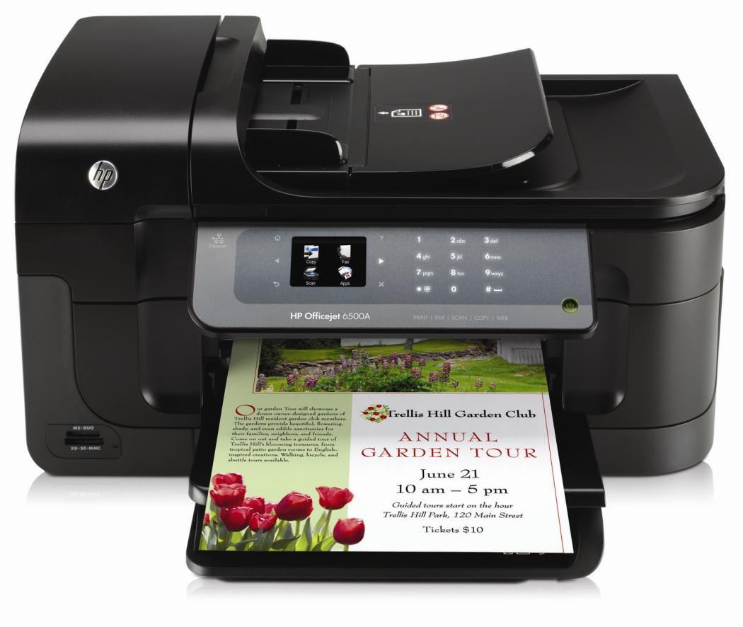 HP Officejet 6500A e All in One   Обзор отличного цветного мфу
