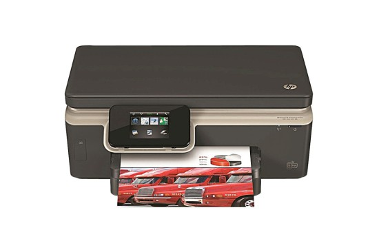 HP Deskjet Ink Advantage 6525 e All in One
