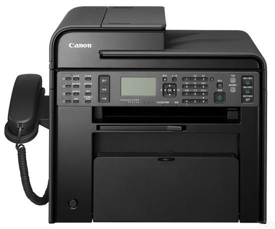 Canon i SENSYS MF4750