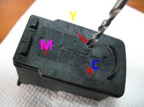 Как заправить картридж canon mg3240