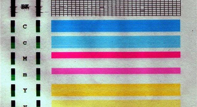 Почему принтер печатает полосами?