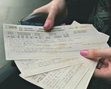 Как купить ж/д билет онлайн?