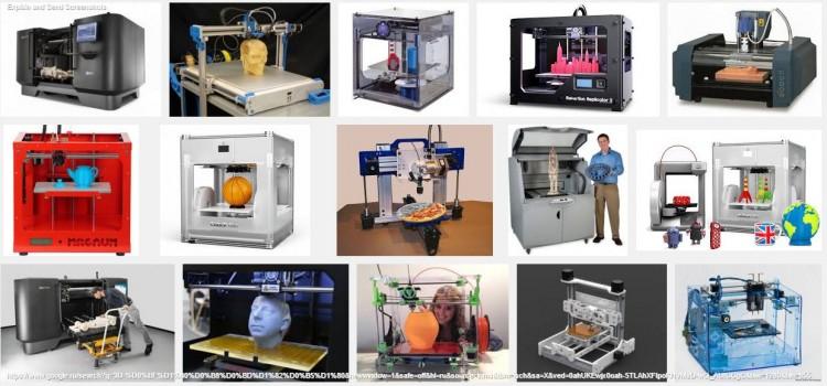 Что такое 3D принтер, и как он работает