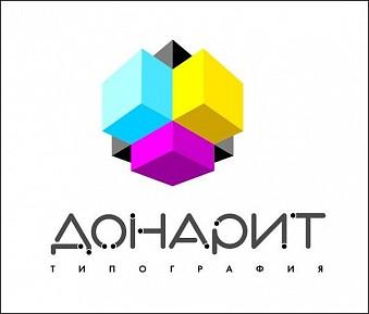 Типография «Донарит». Полиграфические услуги в Минске